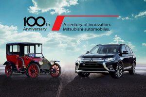 100_de_ani_de_istorie_Mitsubishi