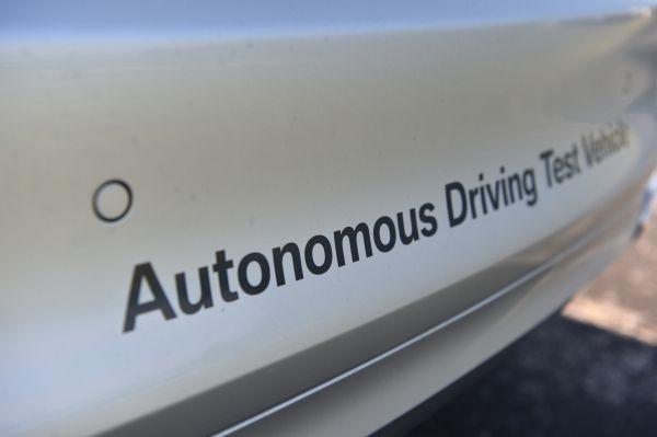 Fiat-Chrysler se alătură BMW Group, Intel şi Mobileye în dezvoltarea platformei pentru condus autonom