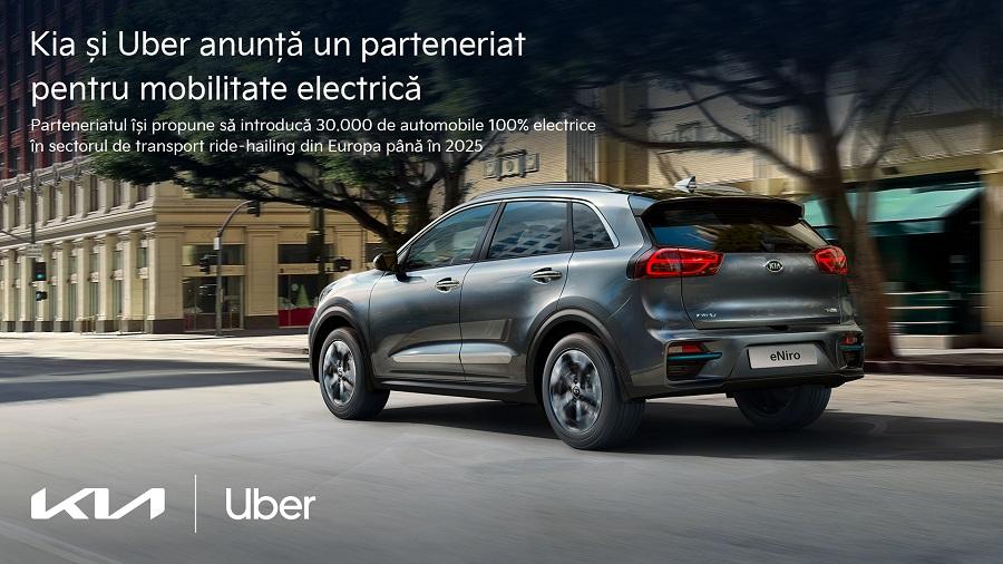 Kia Europe și Uber anunță un parteneriat pentru mobilitate electrică